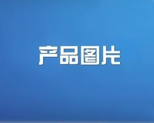 http://www.yzwpkj.com/data/images/product/20171026140747_681.jpg