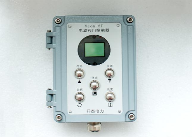 220V控制箱