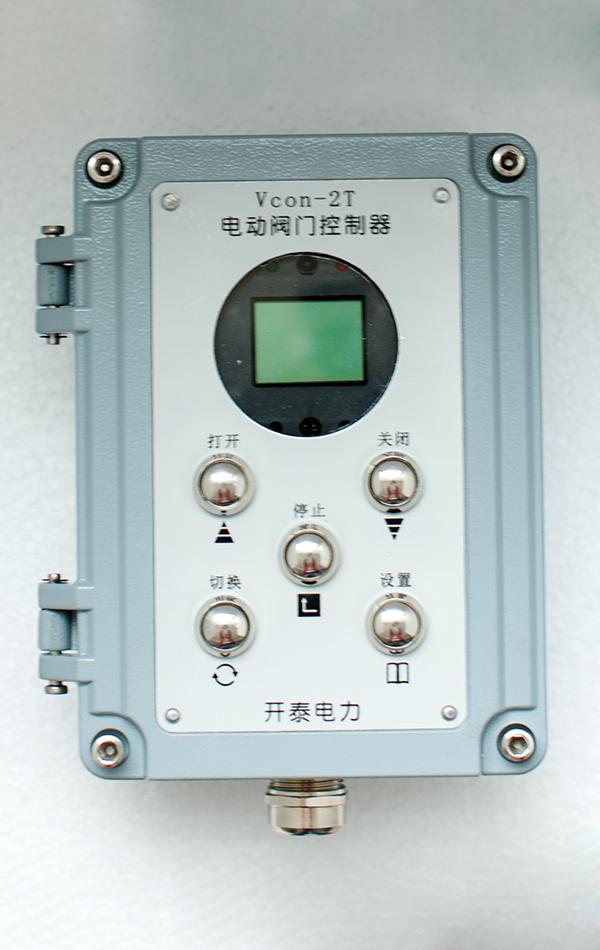 单相分体式控制箱