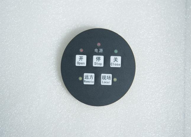 QK按钮板