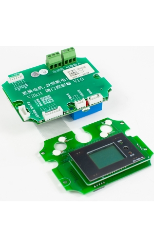 V2精小型控制器