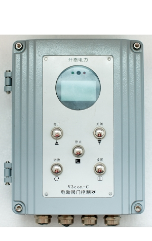 三相分体式控制箱